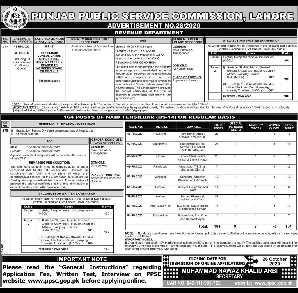 ppsc tehsildar jobs 2020