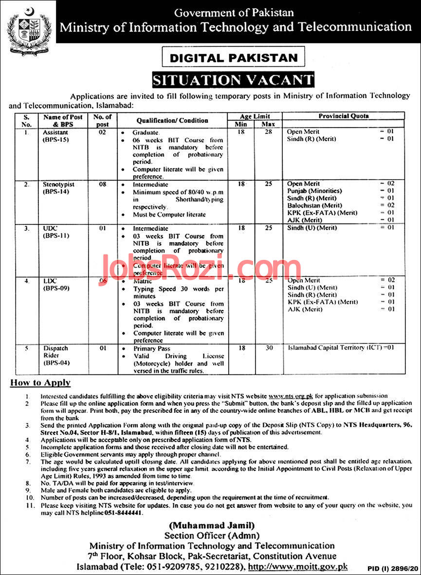 Ministry of Information Technology & Communication Jobs 2020